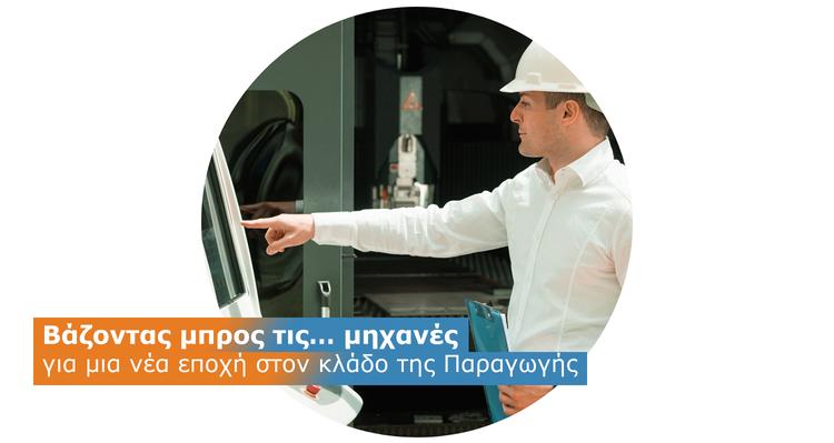 customer_service_posts - 2 (1)